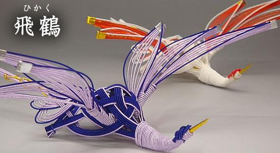 http://www.mizuhikiya.com/shopping/images/hikaku/hikaku-b.jpg